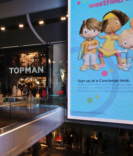 """I love how Westfield mall--a temple to mass consumption--encourage their customers to sign up for a special service to """"stay ahead of the pack"""", thus revealingly describing their other customers as """"pack"""""""